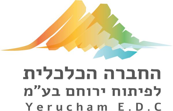 לוגו החברה הכלכלית